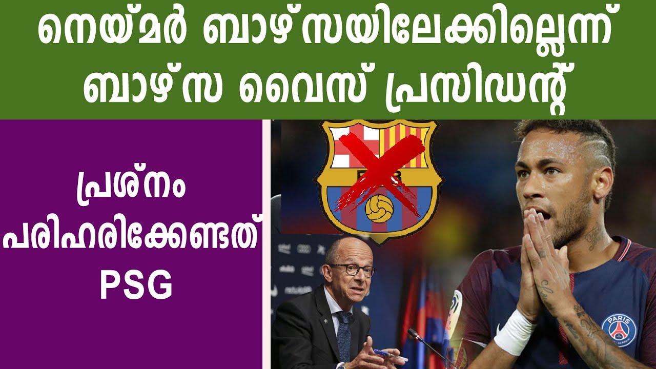 Barcelona VP Jordi Cardoner Rules out Neymar Transfer from PSG