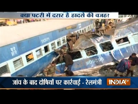 Indore-Patna Express Train Accident: Rail Fracture Suspected to Be Cause of Derailment