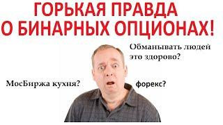 Бесплатная реклама заработка в интернете-5