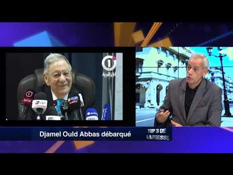 ALGERIE : Djamel Ould Abbas débarqué