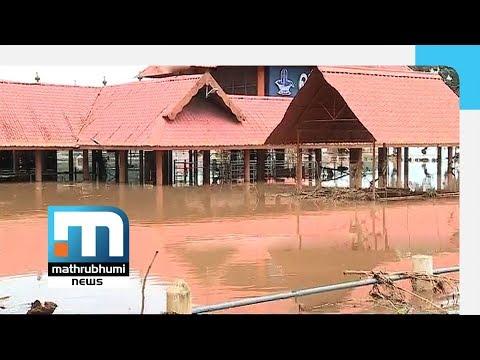 Water Level Decreases In Periyar River   Mathrubhumi News