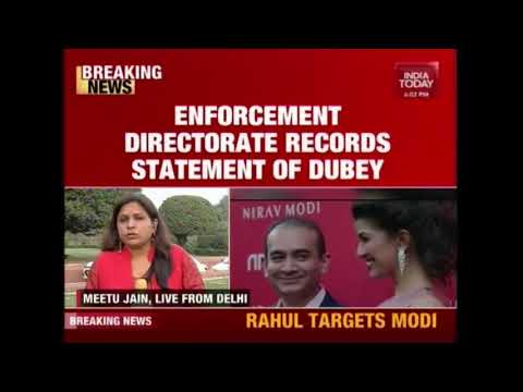 PNB Scam : ED Records Statement Of Whistleblower, Dinesh Dubey