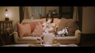 東山奈央「off」Music Video(作詞/作編曲:三浦康嗣)