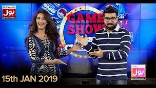 Game Show Aisay Chalay Ga Card Full Show | 15 January 2019 | BOL Entertainment