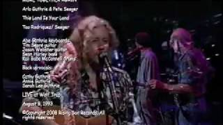 Arlo Guthrie & Pete Seeger - This Land Is Your Land