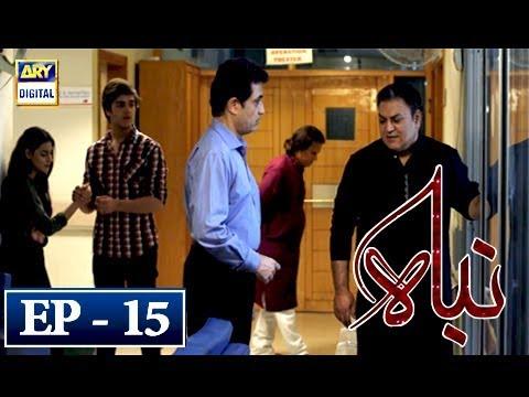 Nibah Episode 15 - 12th April 2018 - ARY Digital Drama
