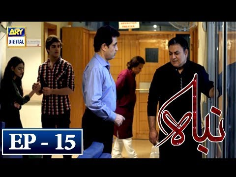 Nibah - Episode 15 - 12th April 2018 - ARY Digital Drama