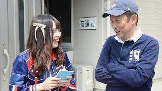 日本ダービー(日曜=5月27日、東京芝2400メートル)松村香織の...