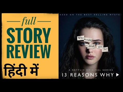 13 Reasons Why In Hindi - Season 1  | Review | Netflix Best Shows |