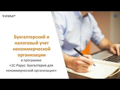 Волоколамске рейтингом, бухгалтерский и налоговый учет в управляющей компании стаття присвячена