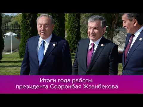 кино азербайджана видео