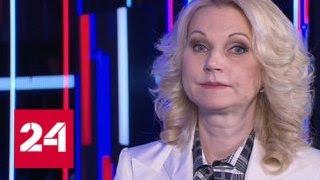 Пенсионный возраст повышают ради увеличения пенсий - Россия 24