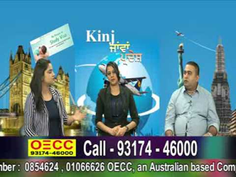 OVERSEAS EDUCATION & CAREER CONSULTANTS PVT. LTD
