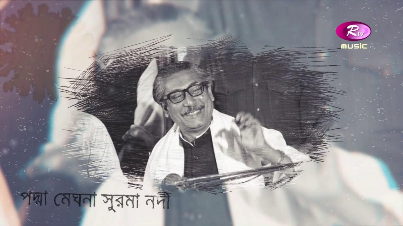 Aha Emon Rat | আহা এমন রাত | Shilpi Biswas | August Special Lyrical Music Video | Rtv Music | Rtv