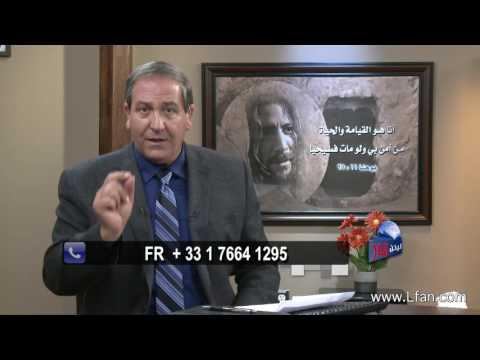 ليكن نور- الحلقة ٣٥٧ - هل المسيح يجمع أم يفرق؟