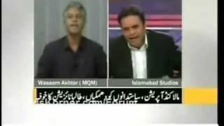 MQM Ki Dhamki 4 Kashif Abbasi