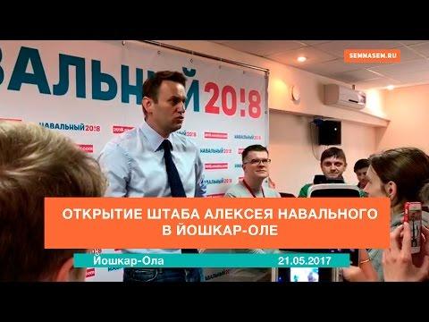 Таксисты Йошкар Олы не дали Яндекс такси заехать в город