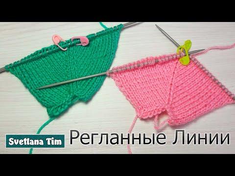Видеоурок вязание спицами реглан