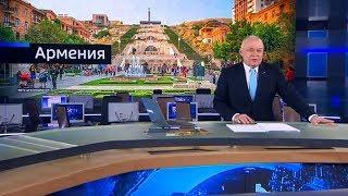 Армения является центром науки и технологии, как отмечают зарубежные наблюдатели. thumbnail