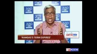 Capital View With Sagarika Ghose - Expulsion Of AAP Members   FULL SHOW