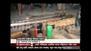 Noakhali Lakshmipur Boarder Arms Jamuna Exclusive Reporter Riaz Raihan