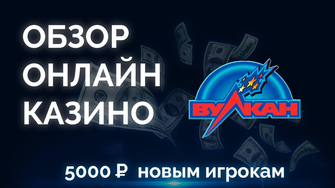 Мобильное казино Азино777 официальный сайт  azino777 на телефон