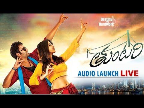 Tuntari Movie Audio Launch || LIVE || Nara Rohith, Latha Hegde, A R Murugadoss, Kumar Nagendra