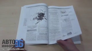 Руководство по ремонту Mitsubishi Lancer, Mirage, Colt, Libero(, 2014-03-05T07:36:57.000Z)