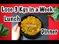 Healthy High Protein Meals For Weight Loss & Bodybuilding | Lose 3 Kgs in a Week | Quinoa Pulao