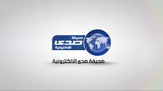 """بالفيديو والصور.. قوميز """" الشيخ """" بالزي السعودي في بيت الشعر - صحيفة صدى الالكترونية"""