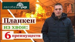 видео Сушильные камеры после покраски, купить оборудование в Москве