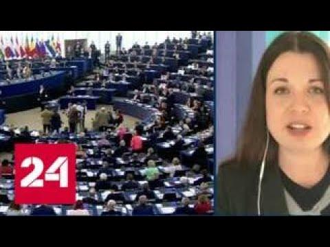 'Руки прочь от Сирии': депутаты Европарламента жестко раскритиковали действия Макрона - Россия 24