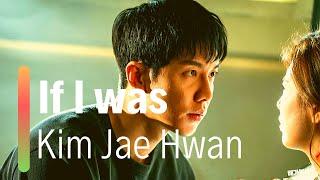 Kim Jae Hwan - If I was (그때 내가 지금의 나라면) Lyrics (VAGABOND OST) [HAN / ROM /ENG)