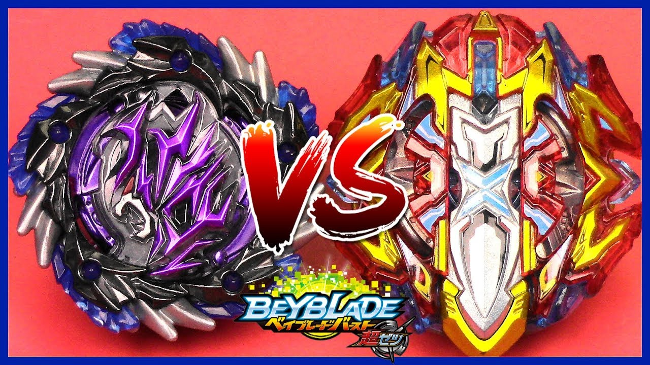 Shadow Amaterios Vs Buster Xcalibur Beyblade Burst Battle