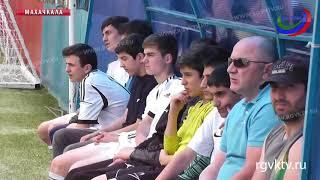 Махачкалинская команда «Политех-РДЮСШ» сыграла с «Барсом» из Владикавказа