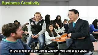 Business Creativity_Course Introduction Video