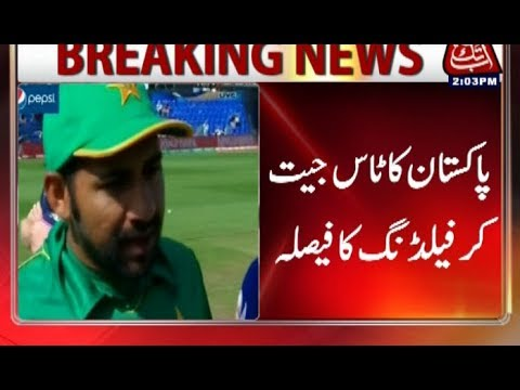 Pakistan Win Toss, Opt to Bowl First in Semi-Final Against England thumbnail