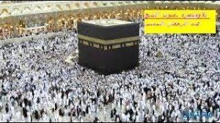 تلاوة خاشعة لسورة البروج للشيخ عبد الرحمان السديس quran al karim