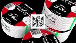 Коаксиальный кабель MARS(Коаксиальный кабель премиум серии MARS 75 Om торговой марки REXANT®. Кабель MARS 4K/HD 75 Ohm REXANT. Состоит из центрального..., 2014-02-03T07:51:00.000Z)