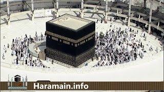 Sheikh Fallatah | Makkah Adhan Al-Duhur 11th Nov'13