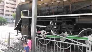 D51蒸気機関車 パート2 西川緑道公園の横
