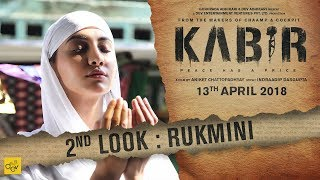 KABIR | 2nd Poster | Rukmini | Thriller Unfolds on 13th April 2018