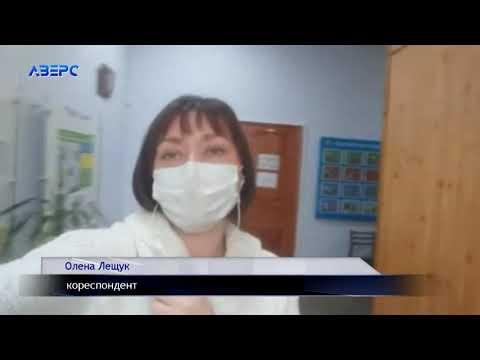 ТРК Аверс: Олександра Омельчука обрали головою Луцької райради