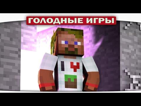 ЛАКИ БЛОКИ УБИВАЮТ! - SkyWars с Лаки блоками (Mini-Game)