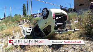 Երևանում Nissan March ի վարորդը դուրս է եկել ճանապարհի երթևեկելի գոտուց և հայտնվել ձորակում