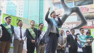 香港 きょう区議会議員選挙 民主派躍進なるか(19/11/24)
