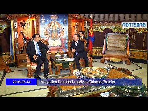Mongolian President receives Chinese Premier