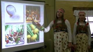 Урок в музее Русская изба Станина Э. А. ГБОУ Школа №1191