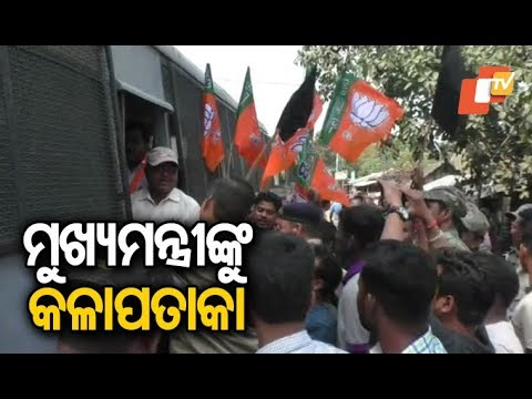 BJP workers show black flags to CM Naveen during the latter's visit to Cuttack