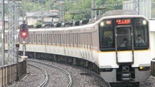 「この車両に初乗車」5820系DF52編成  近鉄山田線 宇治山田駅到着